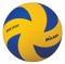 MIKASA Мяч волейбольный MVA 380 K