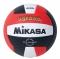 MIKASA  Мяч волейбольный VQ 2000 - CAN