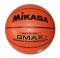 MIKASA  Мяч баскетбольный BMAX-PLUS