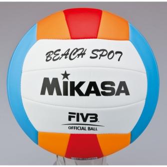 MIKASA  Мяч волейбольный пляжный VXS BSP
