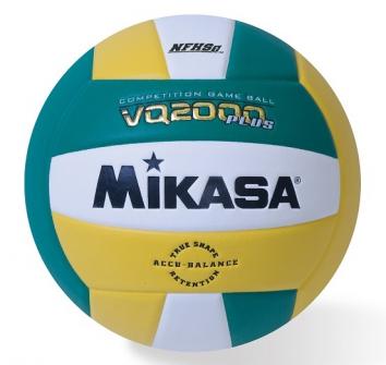 MIKASA  Мяч волейбольный VQ 2000 - KGW