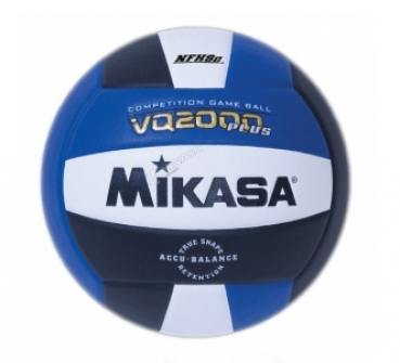 MIKASA  Мяч волейбольный VQ 2000 - RBW