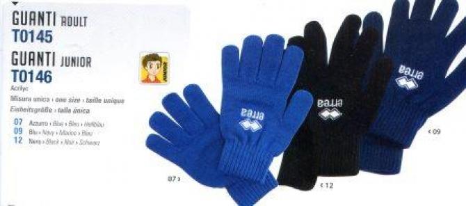 Errea перчатки трикотажные Guant J